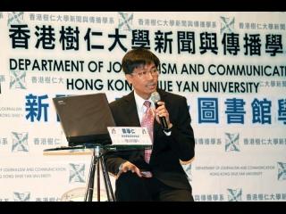 26-1-2010 鄭學仁:「新聞、音樂及圖書館學」