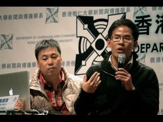 """2-2-2010 歐家譽及陶國雄:「""""從虛幻到真實""""--特效影片製作過程分享」"""