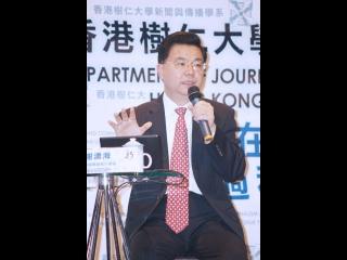 9-2-2010 謝湧海:「香港在人民幣國際化過程中之角色」