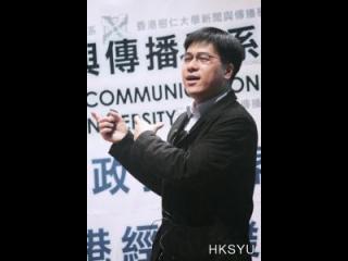 2-3-2010 孫運喜:「從財政預算案看香港經濟發展」