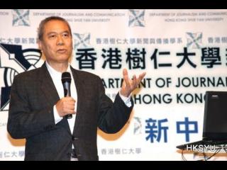16-3-2010 劉迺強:「新中國價值觀」