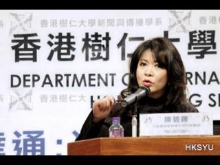 23-3-2010 陳碧鏵:「八達通:憑無限創意令生活更輕鬆!」