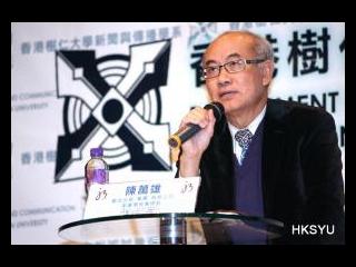 30-3-2010 陳萬雄:「香港書刊出版的現況和前景」