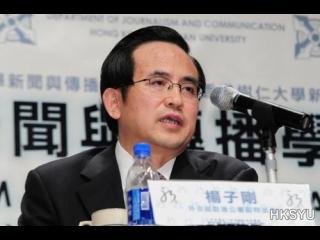 20-4-2010 楊子剛:「當前國際形勢與我國外交」