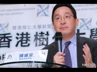 27-4-2010 陳維安:「私立大學的未來」