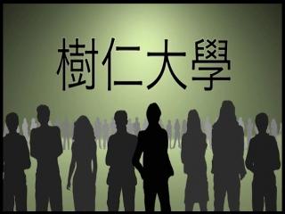 STUDIO PRODUCTION SPRING 2013 GROUP III