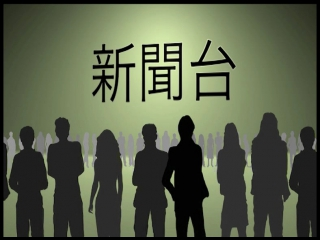 STUDIO PRODUCTION SPRING 2013 GROUP V
