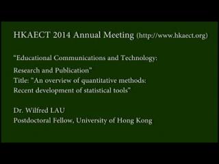 HKAECT 2014 Annual Meeting