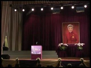 2014 03 29 Dr. Chung Memorial Service