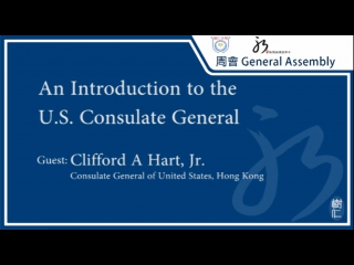 "Clifford A Hart, Jr. : ""An Introduction to the U.S. Consulate General"""